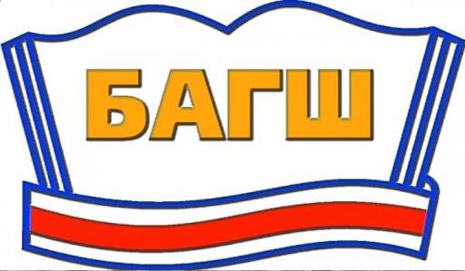 Монголын менежмент технологийн дээд сургуулийн багш нарын баяр боллоо